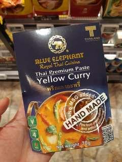 Blue elephant yellow curry pack 泰國藍象黃咖哩