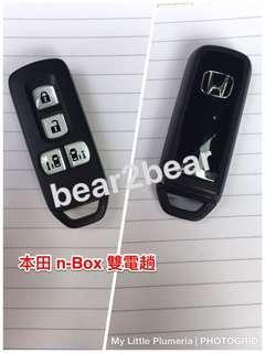 本田 n-Box車匙
