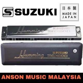 Suzuki SU-21H Humming Tremolo Harmonica, Key of C