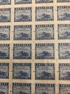 Very Old Stamp Republic of China Stamp Duty 100 pcs Uncut !