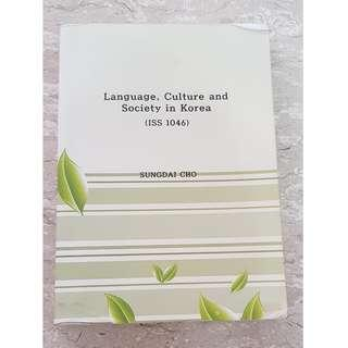 Language, Culture and Society in Korea (Hanyang summer exchange textbook)
