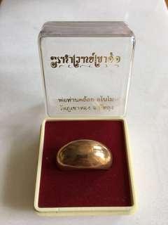 隆婆魁  必打佛法戒指環 瓦鋪考通寺出品