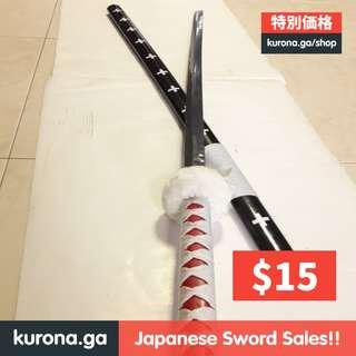 🉐 $15/set! Trafalgar Law Kikoku Katana (In-stock)