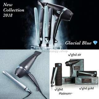 [預訂🔅最新型號+款式] GHD Glacial Blue Collection 2018   GHD Platinum Plus   GHD Gold   GHD Air Hair Dryer   優惠價低至65折