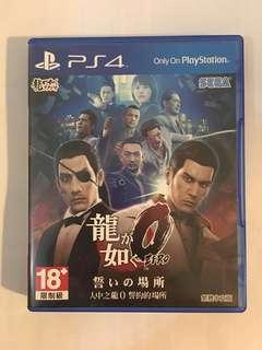 PS4 人中之龍0