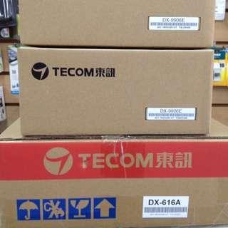Since1995--東訊DX-616A+DX-9906E*2--