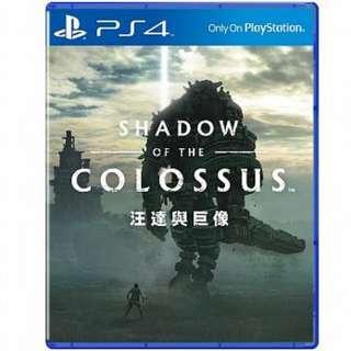 (極新下殺!!!) PS4 繁中 汪達與巨像 Shadow of the Colossus 中文版 遊戲 汪達與巨象