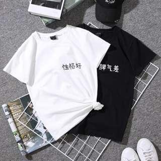 🚚 [PO] Good/Bad temper couple tee / BFF tee