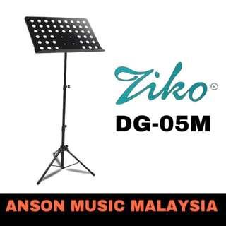 Ziko DG-05M Extra Large Size Music Stand