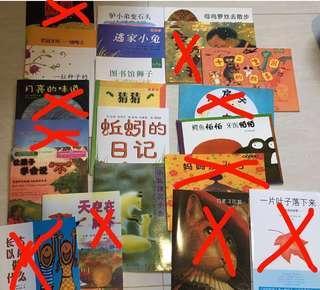 BN Award winning Chinese books