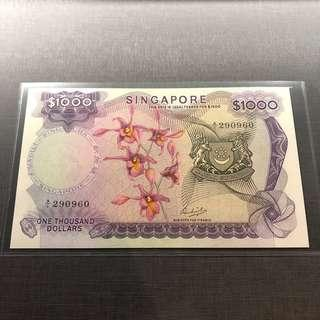 RARE SIGNATURE Orchid $1000 Hon Sue Sen without seal AEF Shift Error on the back