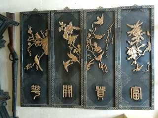 Chinese Wall Carving Decorations 1 set of 4