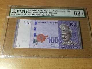 13th Rm100 MBI Replacement note