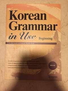 Korean Grammar Learning Book