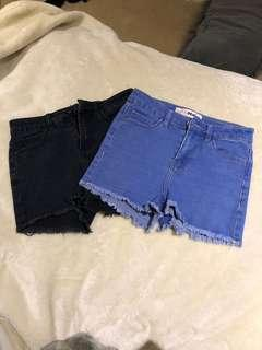 Denim Short Bundle