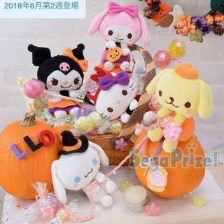 日本正版公仔 Sanrio my melody hello kitty Halloween 萬聖節