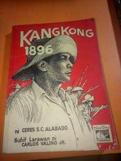 Kangkong 1986