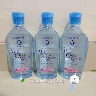 Senka Micellar Water All Clear Water White Vibrant White for Normal to Sensitive Skin