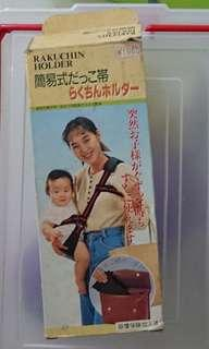 Baby Carrier - Rakuchin Holder