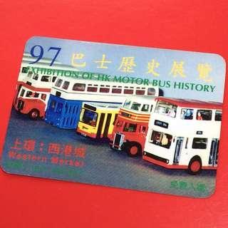 月曆咭 97 巴士歷史展覽