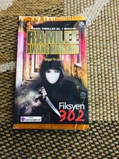 Novel Fiksyen 302(Ramlee Awang Murshid)