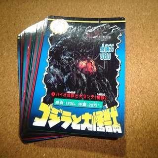 Japanese Godzilla normal cards set