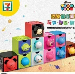 7-11 Disney Tsum Tsum 百變組合 Box No.1,3