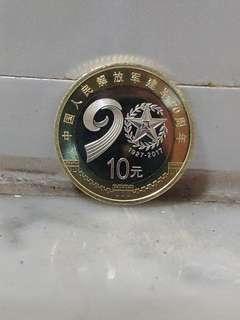 全新中國人民解放軍90週年  10元紀念