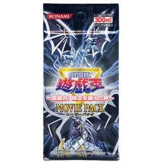 Yu Gi Oh Bonds Beyond Time Movie Booster Pack