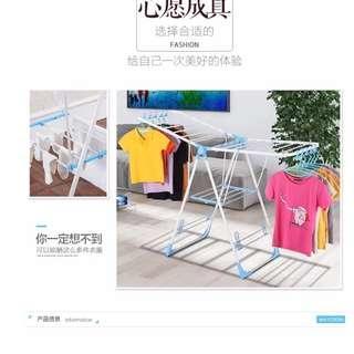 foldable Clothes rack (Carbon Steel)