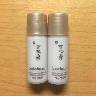 雪花秀 Sulwhasoo Ginseng Renewing Emulsion 2支