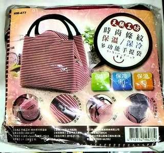🚚 時尚條紋保溫/保冷多功能手提袋(2款顏色)