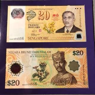 LIMITED EDITION 2007 Singapore & Brunei $20 set UNCIRCULATED