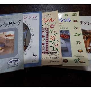 🚚 日本轉印書 (5)