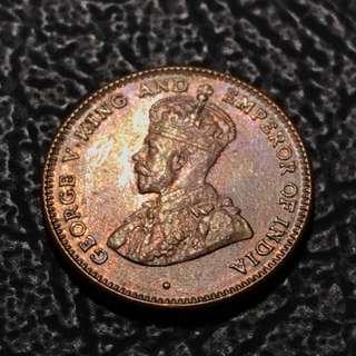 1916 Straits Settlements King 👑 George V 1/4 Quarter Cent, Very Beautiful Coin With Clear Crown  Detail, Brilliant Uncirculated BU Condition!