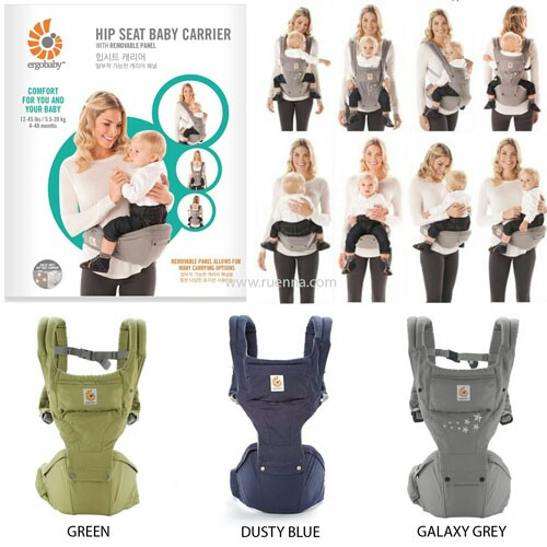 677fb8df7d9 Ergo baby 360 carrier ergobaby 360 carrier hip seat