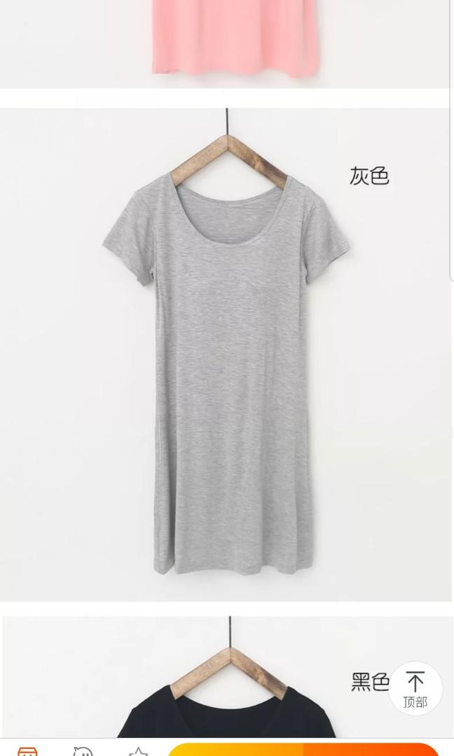 542af717439 Grey pjs dress with bra