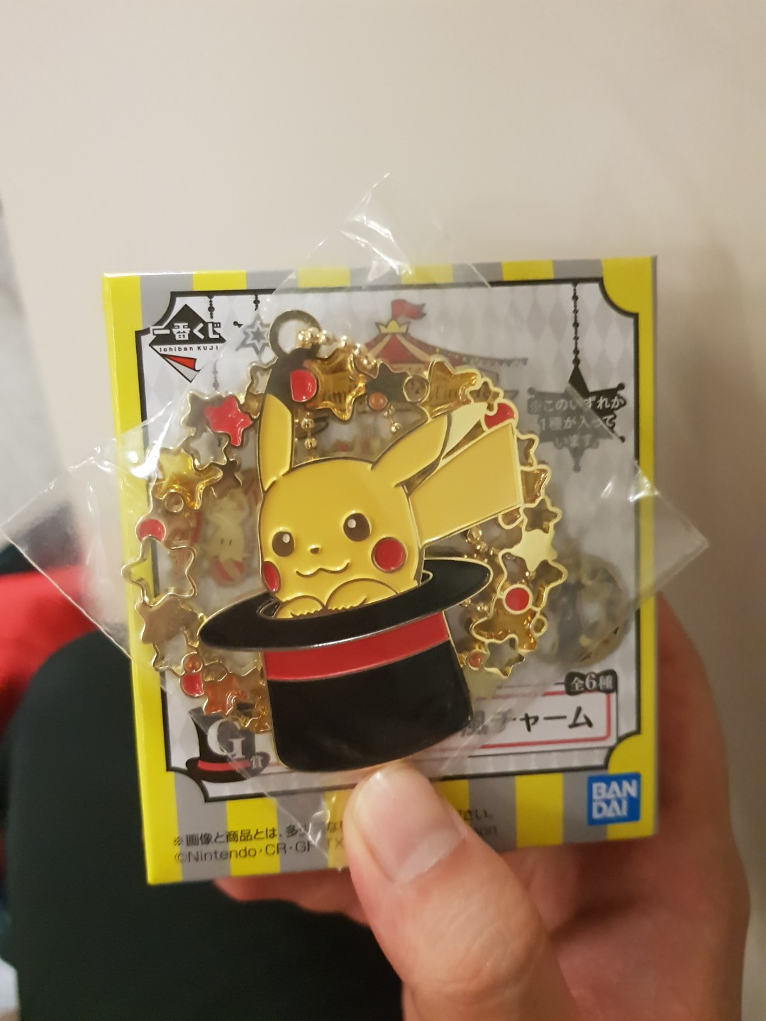 Mimikkyu Kuji Prize G Pikachu Everything Else On Carousell