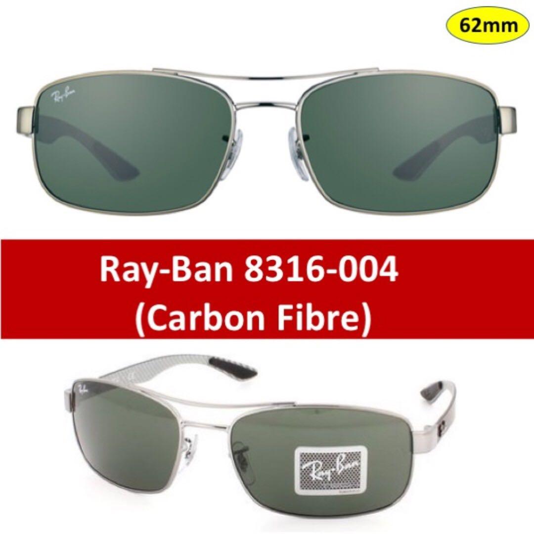 ab05435543709 RayBan 8316-004 (Carbon Fibre)