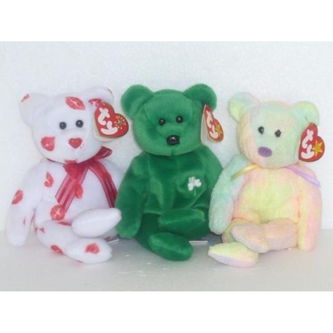 Ty beanie baby -Bear Groovy (10 January 1999)  ec88fb3070e