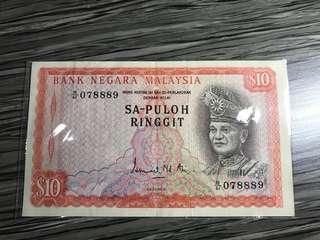 SIRI 1 RM10 (SA-PULUH)GEF