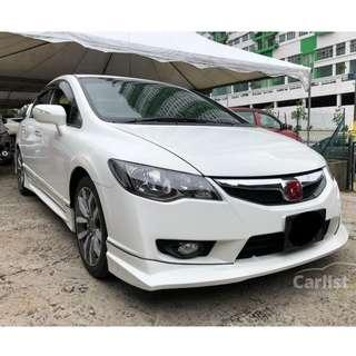 2012 Honda Civic 1.8 S-L (A) One Owner Mugen Bodykit Leather Seat Crystal White