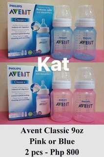 Avent Classic+ 9oz Pink & Blue