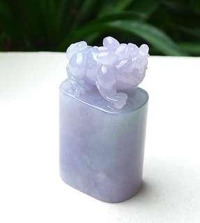 缅甸天然翡翠玉A货紫罗兰印章