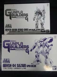 高達模型: 會場限定HGBF Gundam Hyaku-Shiki + Sazabi GPB Color 白式(白色百式)+白色沙煞比