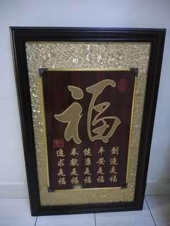 Wall Frame Chinese for deco