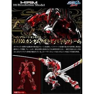 PO: HIRM Astray Red Frame