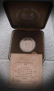 Singapore Merlion Silver Proof 1976 $1