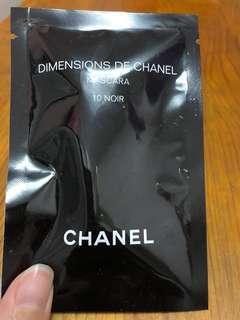 Authentic DIMENSIONS de Chanel mascara