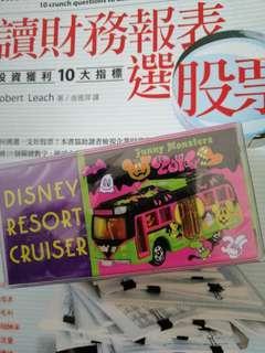 Tomica Tomy disney日本東京迪士尼園內限定萬聖節米奇觀光巴士